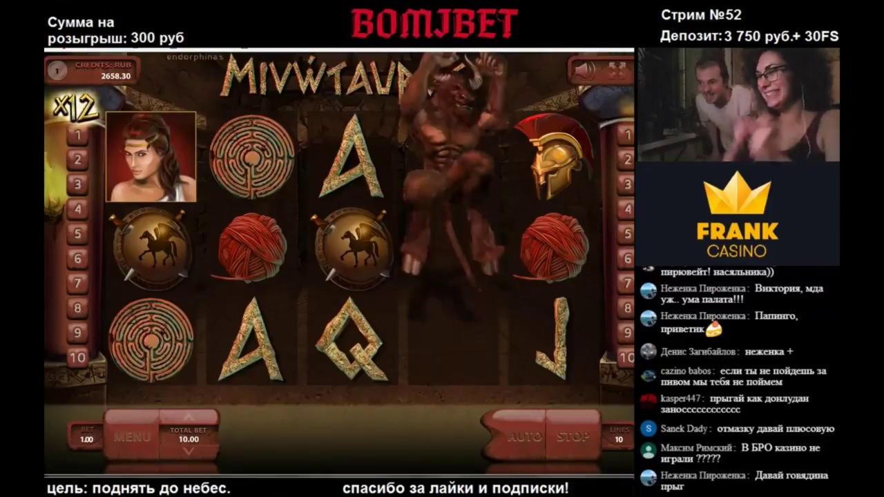 870% โบนัสเงินฝากการจับคู่ที่ Eclipse Casino