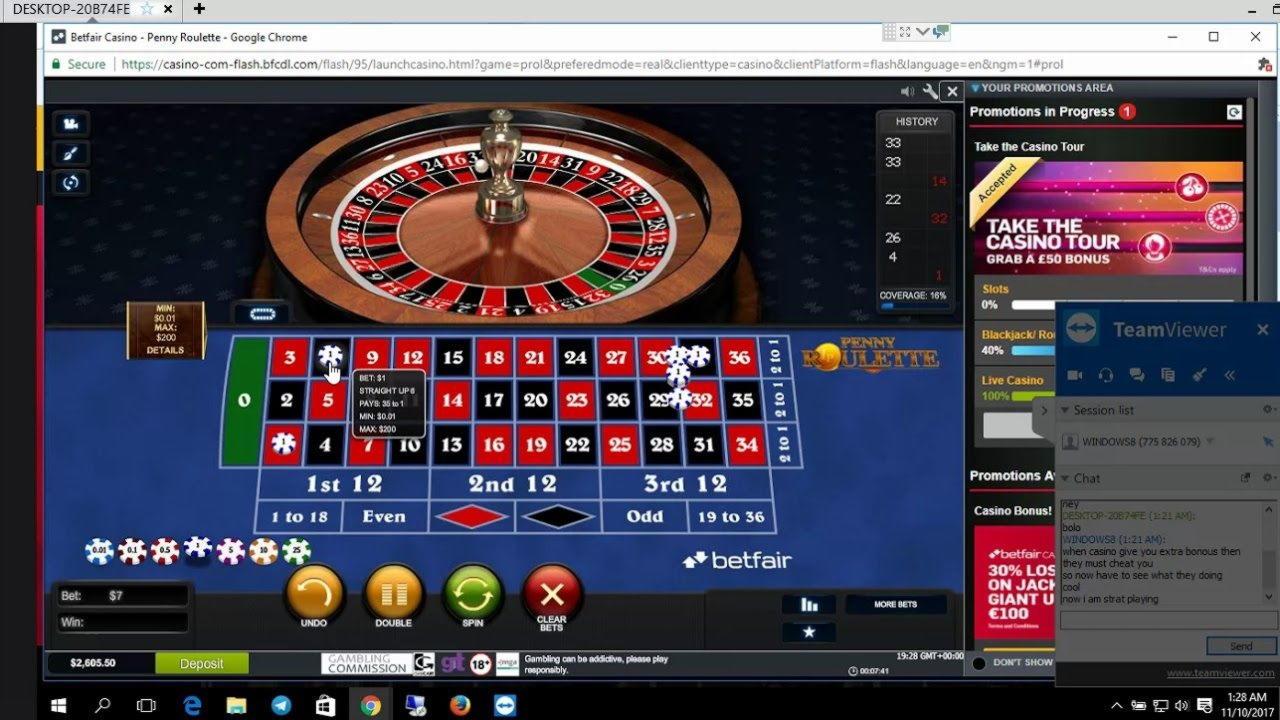 ชิปคาสิโน EURO 95 ที่ Slots Of Vegas Casino