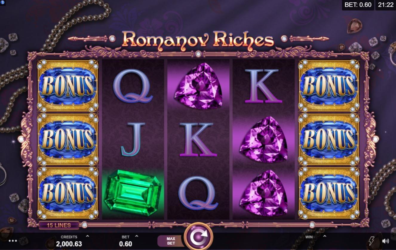 โบนัสการจับคู่คาสิโน 465% ที่ Uptown Aces Casino