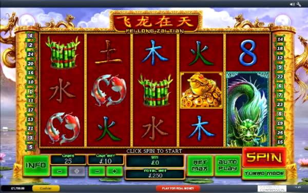 44 Trial Spins ที่ Slots Of Vegas Casino