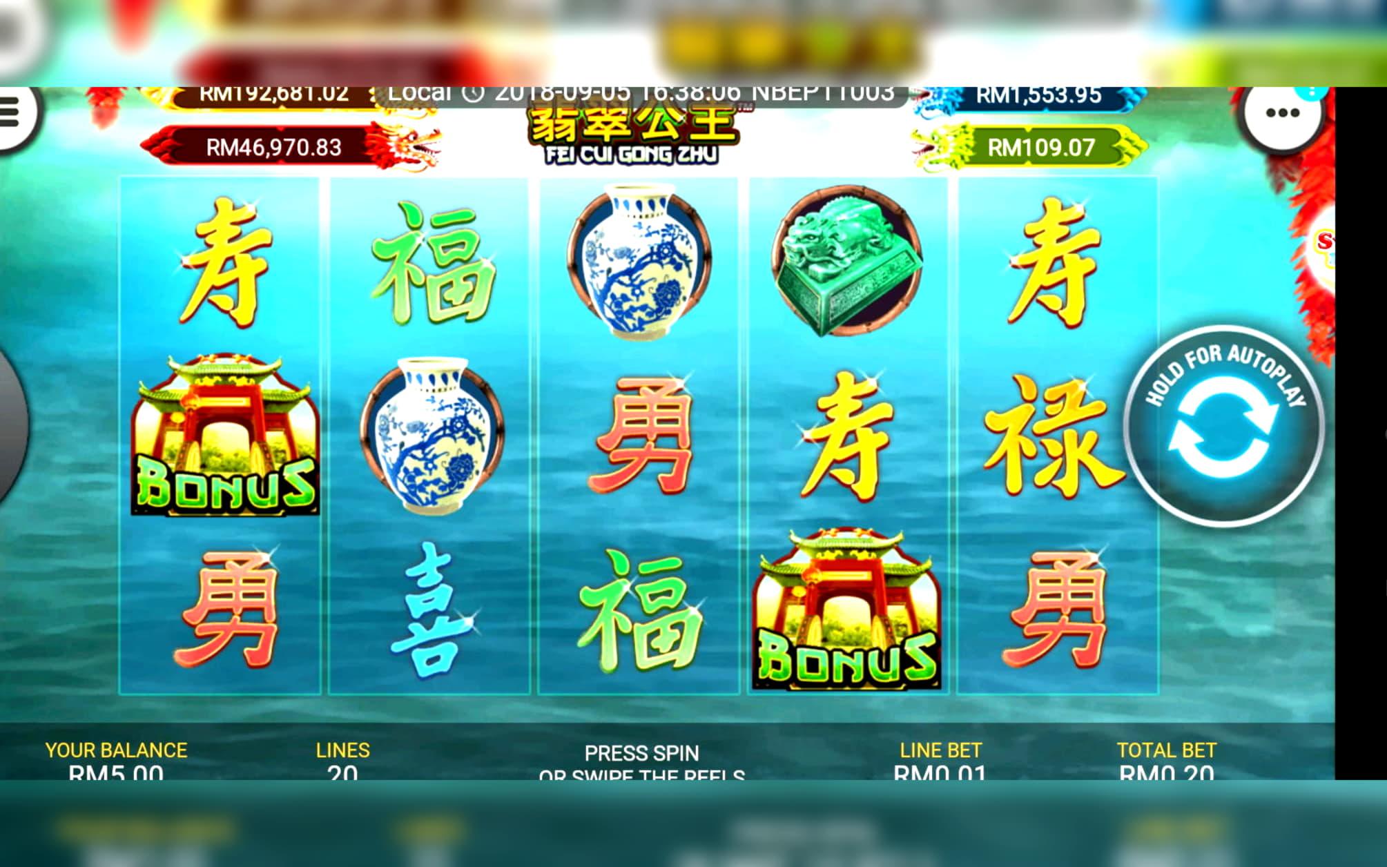 $ 400 ฟรีชิปคาสิโนที่ Uptown Aces Casino