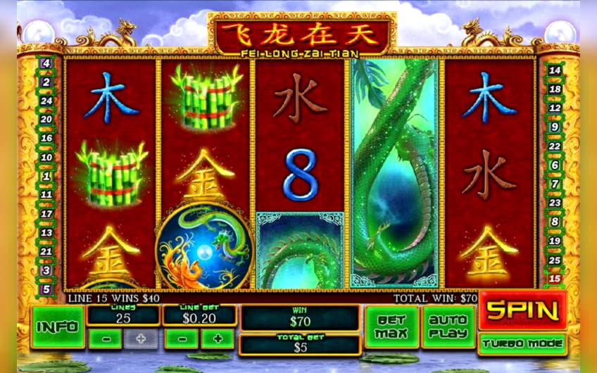 โบนัสการจับคู่ 730% ที่ Liberty Slots Casino