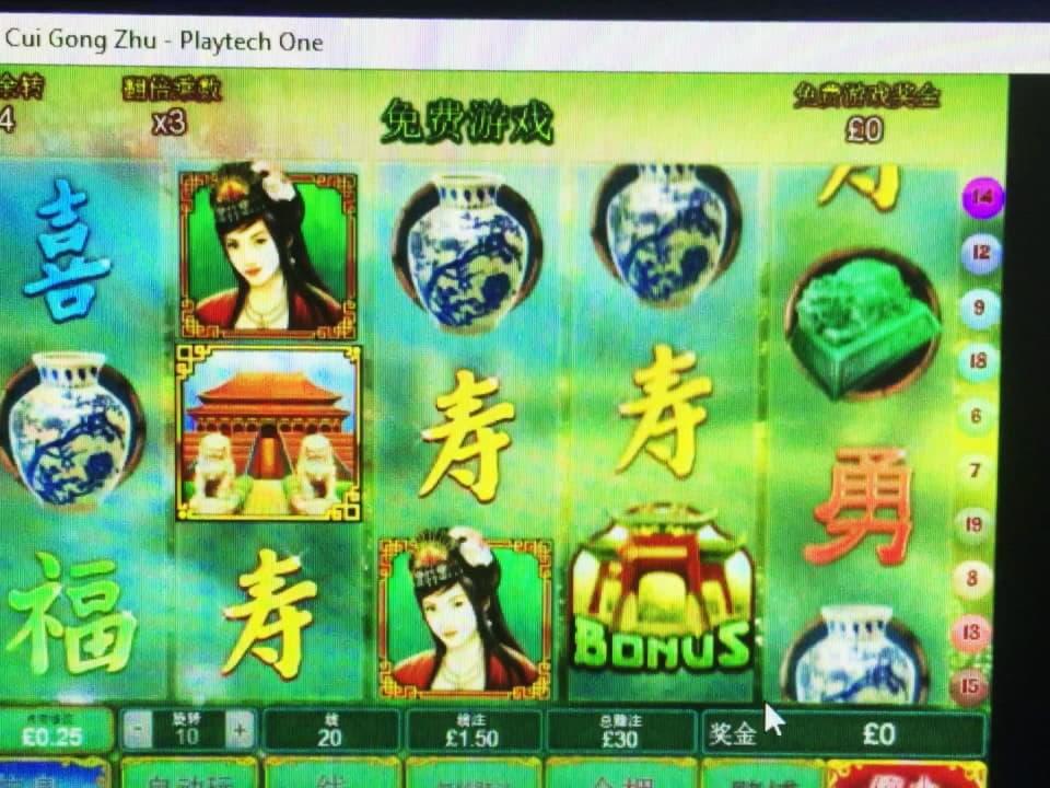 € 2695 ไม่มีคาสิโนโบนัสเงินฝากที่คาสิโน Treasure Island Jackpots (กระจกเงินสด Sloto)