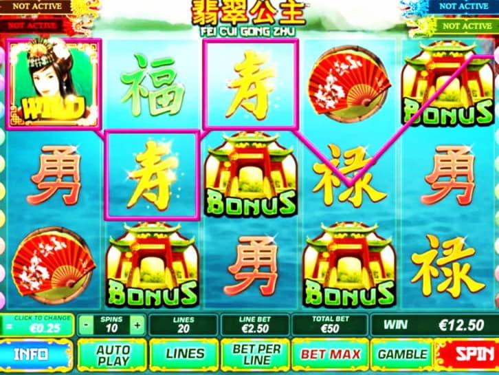 EUR 3380 ไม่มีโบนัสเงินฝากที่ Uptown Aces Casino