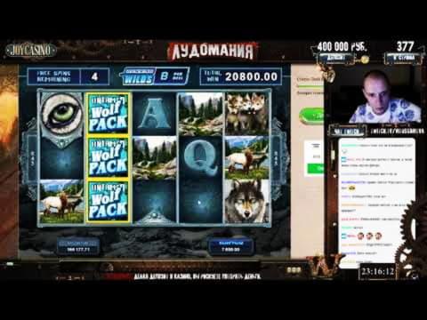 € 985 ทัวร์นาเมนต์ที่ Free Spin Casino