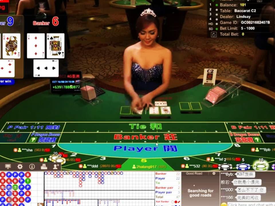 300 หมุนฟรีคาสิโนที่ Casino Max