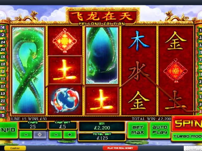 € 555 ฟรีชิปคาสิโนที่ Desert Nights Casino