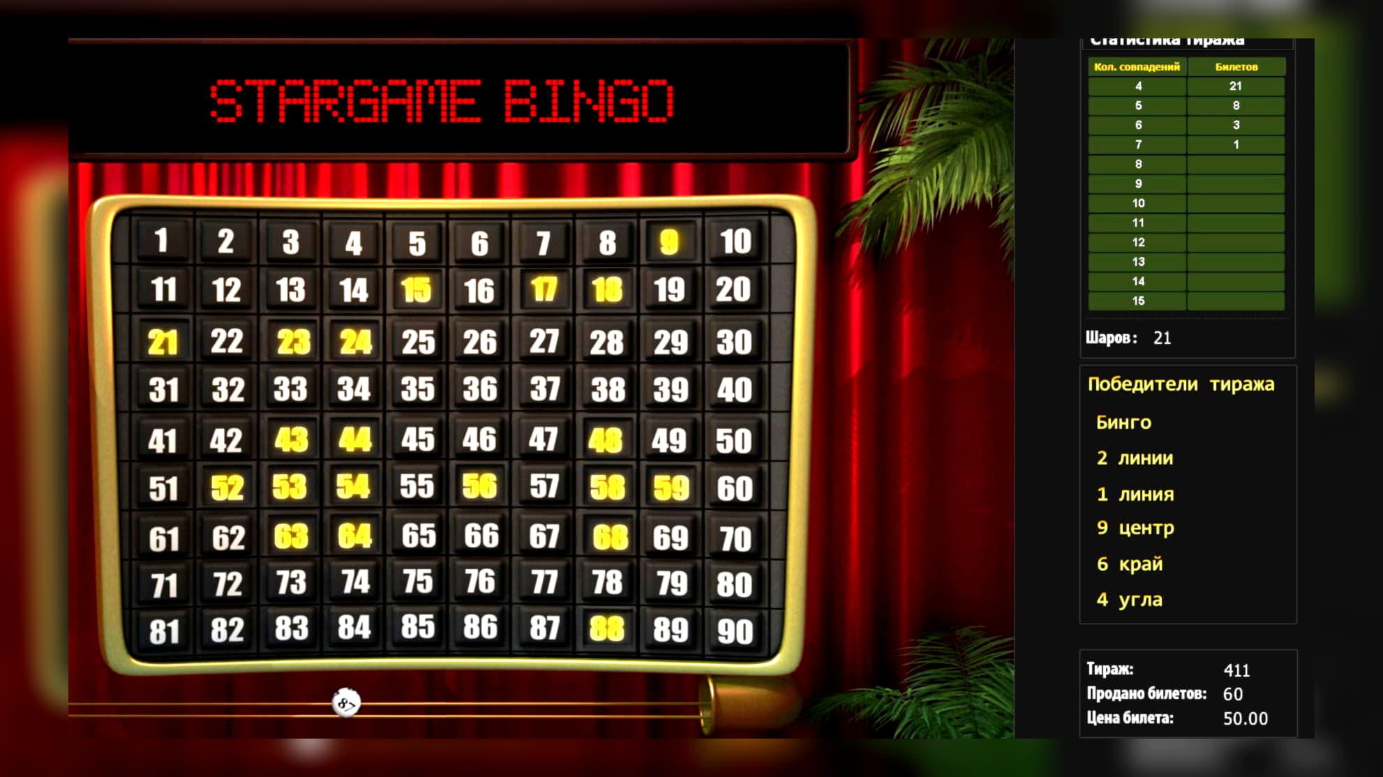 205 หมุนฟรีภักดี! ที่ Lucky Red Casino