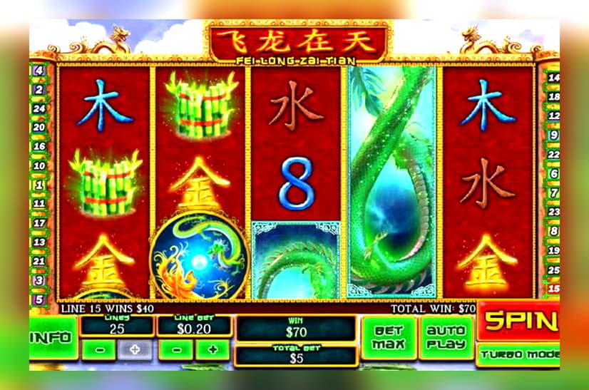 การแข่งขันคาสิโนยูโร 720 ฟรีที่ Royal Ace Casino