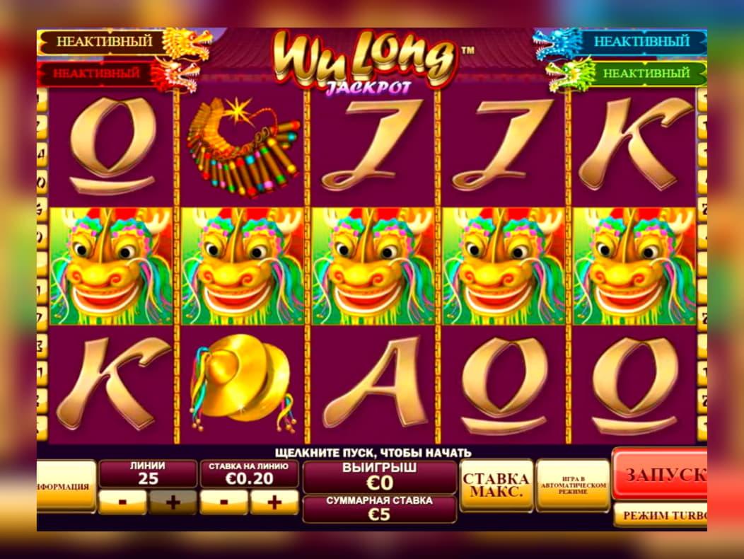90 FREE Spins at Romania Casino