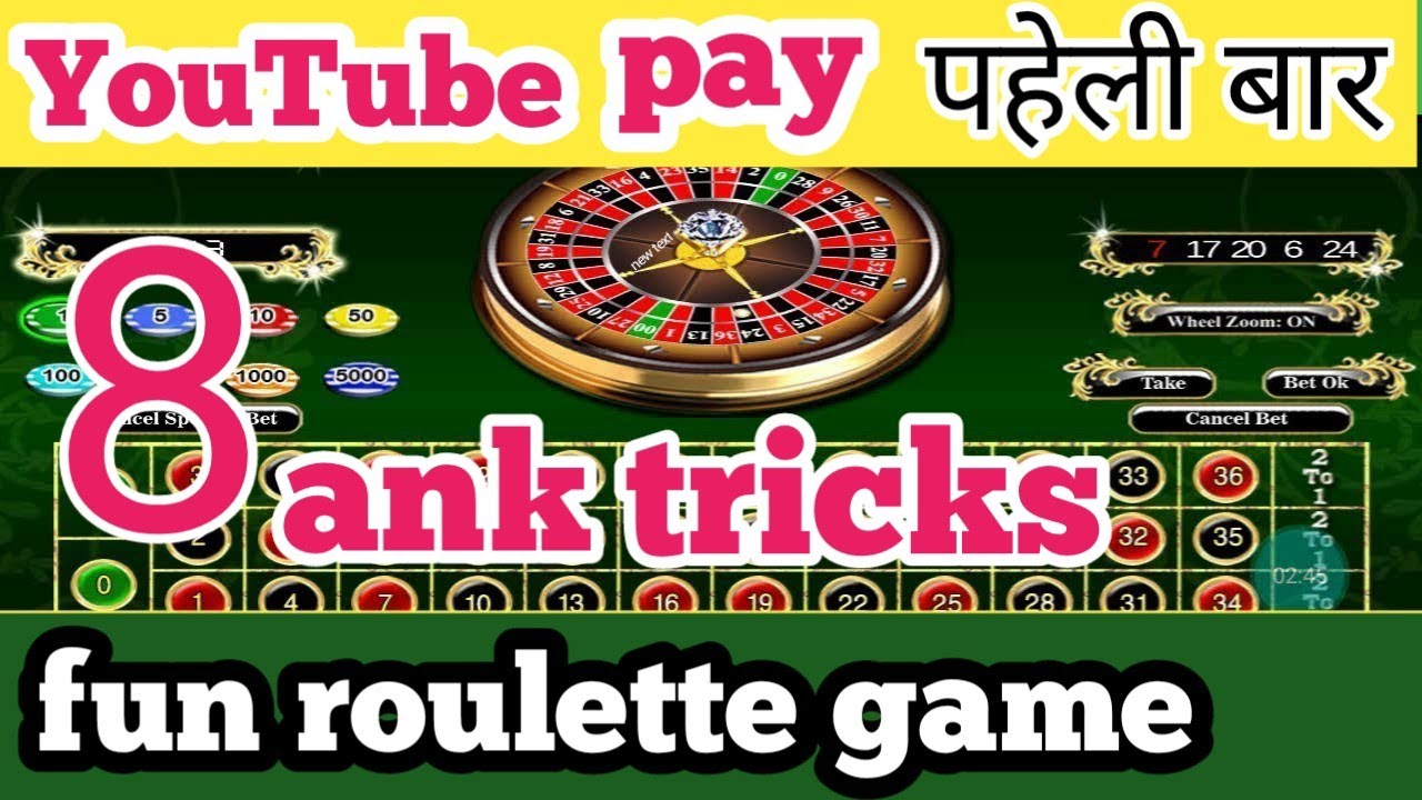 spraoi roulette wining cleas nua 2021 | FUN ROULETTE GAME Online Casino ar fud an domhain | #GAMEKAKALYANKARO